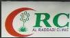 مجمع خالد الردادي الطبي العام
