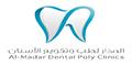 مجمع عيادات المدار الاختصاصيه لطب وتقويم الاسنان