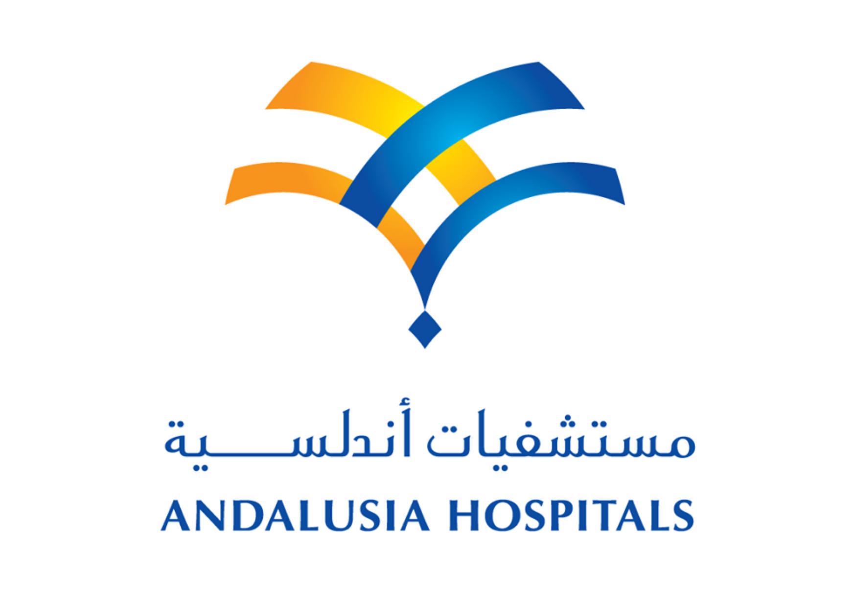 مستشفى أندلسية
