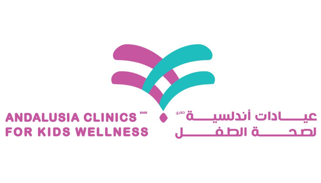 عروض فبراير 2021 🟣 عيادات أندلسية لصحة الطفل 🟣