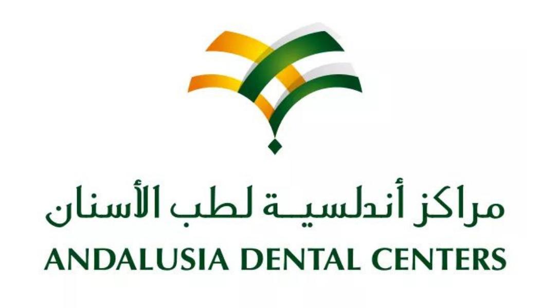 مركز أندلسية لطب الأسنان (فرع المكرونة)