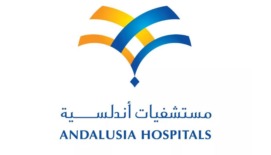 🟡 عروض فبراير 2021 | مستشفى أندلسية - حي الجامعة 🟠