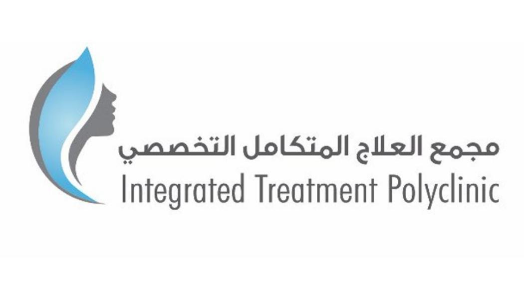عيادة العلاج المتكامل للعلاج الطبيعي