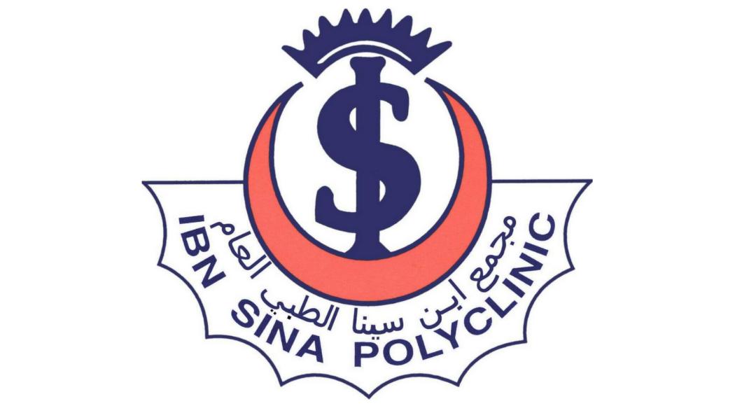 مجمع ابن سينا الطبي العام