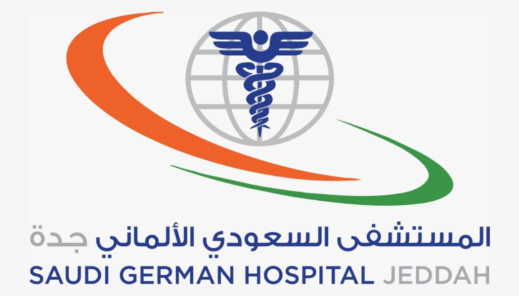 المستشفى السعودي الألماني (متوقف مؤقتاً)
