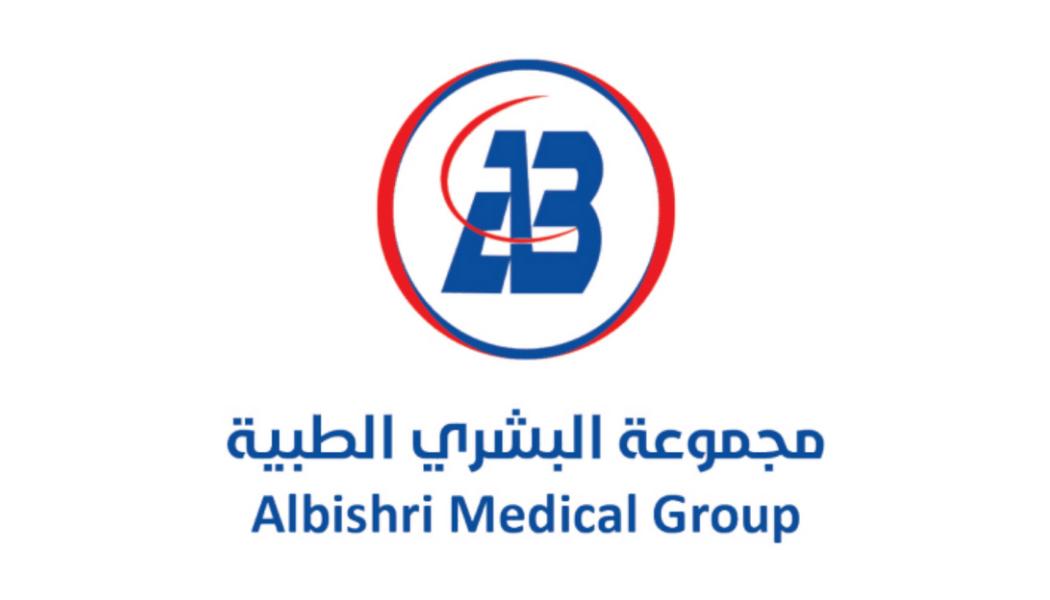 مجمع عسفان الطبي العام - مجموعة البشري الطبية