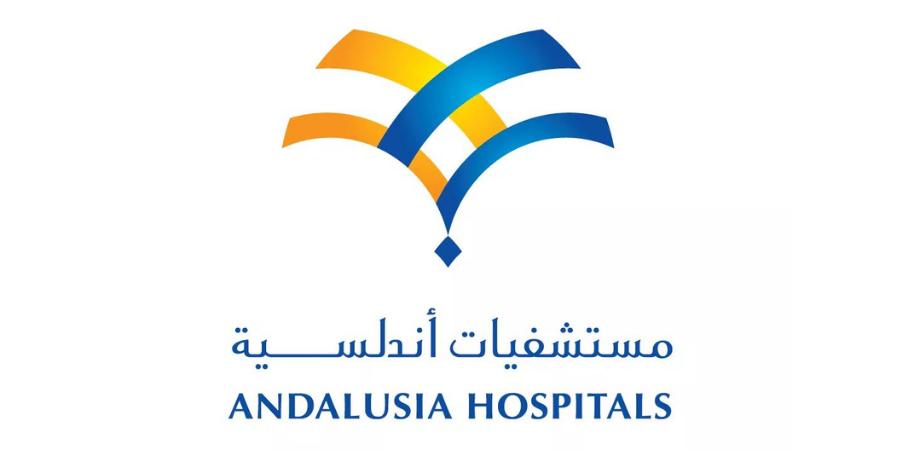 🟡 عروض أبريل 2021 | مستشفى أندلسية - حي الجامعة 🟠