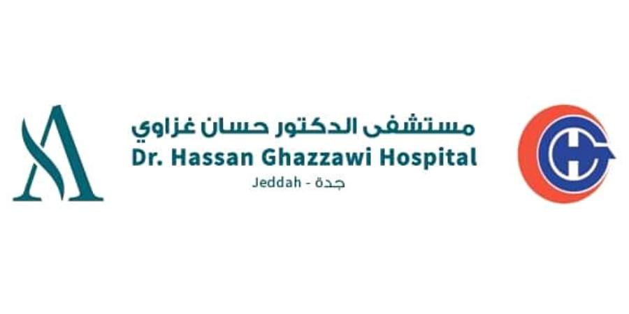 مستشفى الدكتور حسان غزاوي (العزيزية)