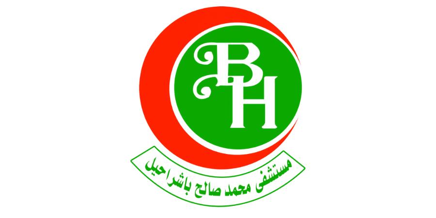 مستشفى محمد صالح باشراحيل