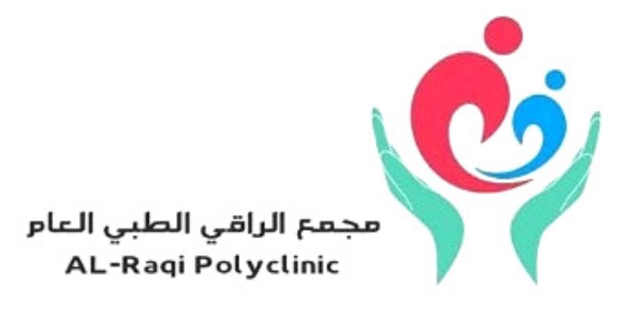 مجمع الراقي الطبي العام