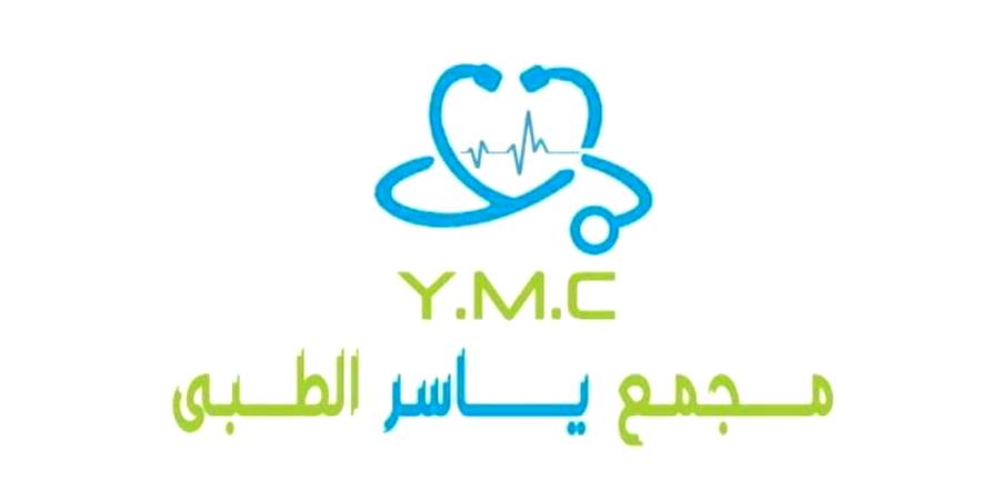 مجمع ياسر الطبي العام
