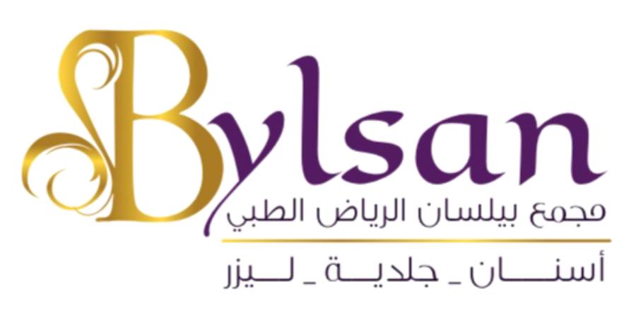 مجمع بيلسان الرياض الطبي
