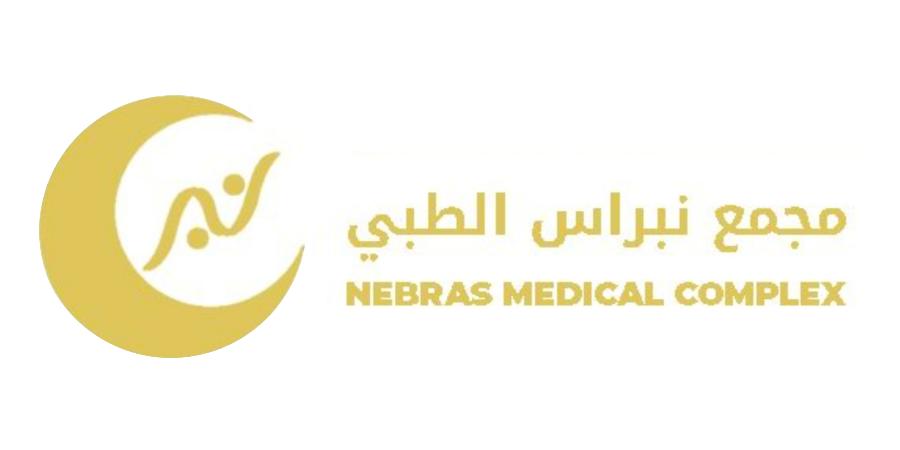 مجمع نبراس الطبي