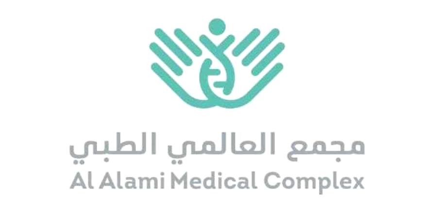 مجمع العالمي الطبي
