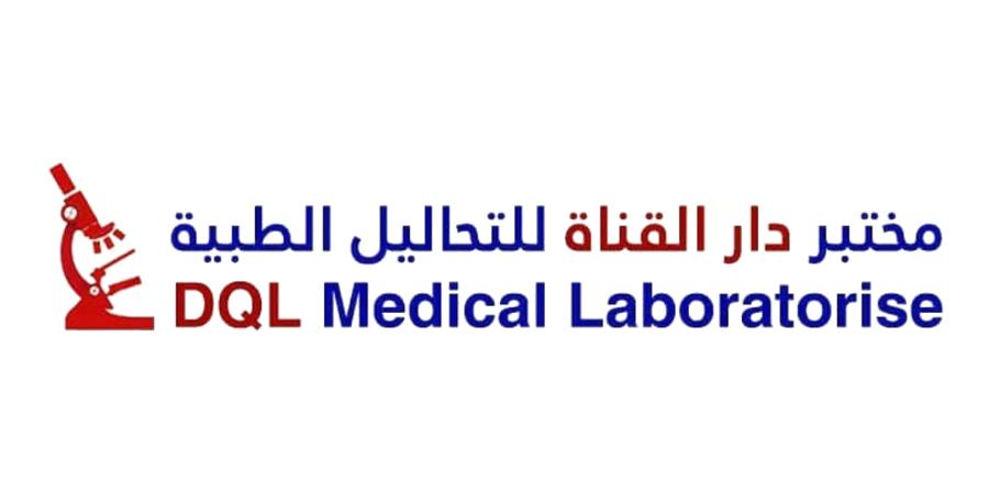 مختبر دار القناة للتحاليل الطبية