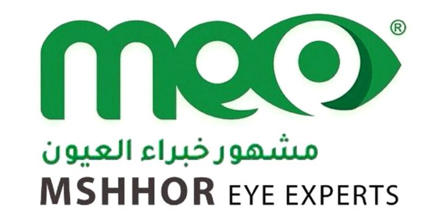 مركز مشهور خبراء العيون